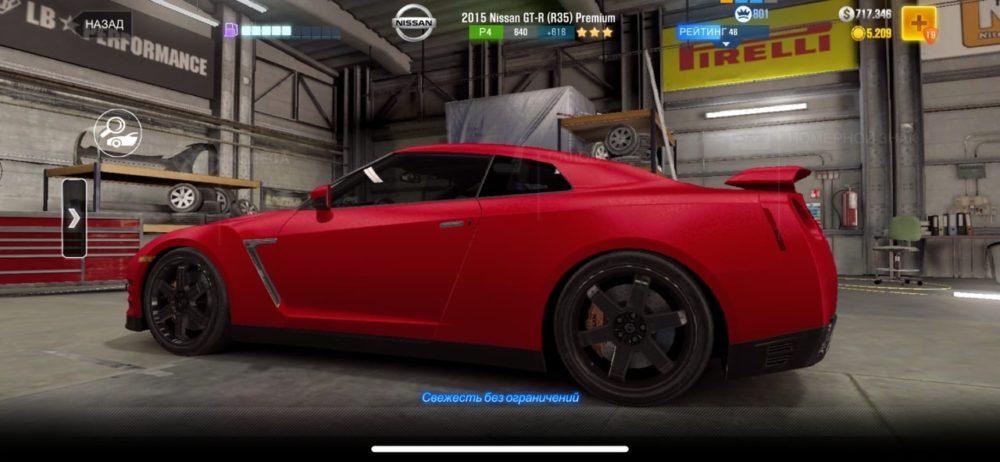 CSR 2 настройки Nissan GTR R35 Premium